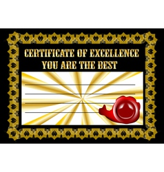 certificate with the inscription you are the best vector image