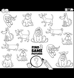 find two same dogs game coloring book page vector image