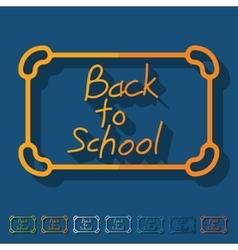 Flat design school vector image
