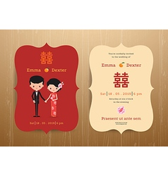 Wedding invitation card chinese cartoon couple vector
