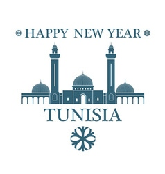 Greeting card tunisia vector