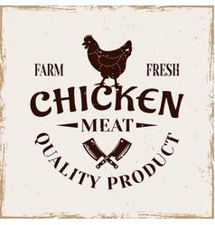 chicken meat emblem label badge or logo vector image