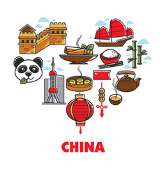 China national symbols chinese culture traveling vector