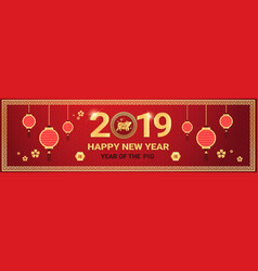 happy chinese new year 2019 golden pig zodiac sign vector image