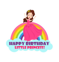 princess and rainbow birthday holiday card vector image