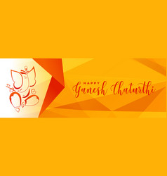 ganesh chaturthi festival yellow banner in vector image