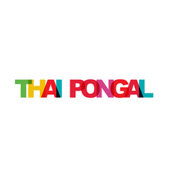thai pongal phrase overlap color no transparency vector image