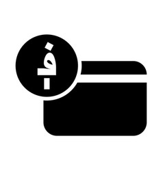 afghanistan afghani credit card icon vector image