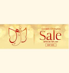 elegant ganesh chaturthi sale banner design vector image