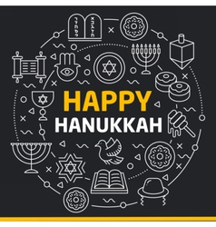 lines icons happy hanukkah vector image