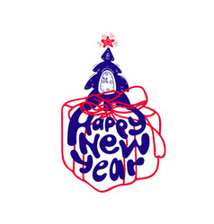 new year card invite holiday tree gift box vector image