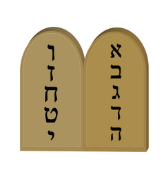 tablets jewish from 10 commandments icon flat vector image