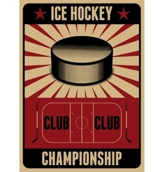 Ice Hockey typographical vintage style poster vector image vector image