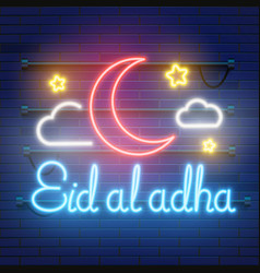 eid-al-adha festive card design template islamic vector image