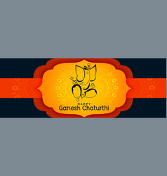Festival banner design for happy ganesh chaturthi vector