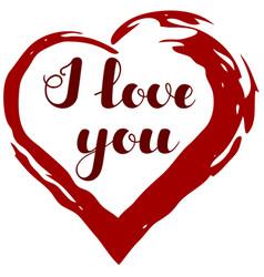 lettering i love you in grunge frame heart shape vector image