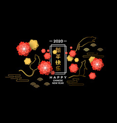 Chinese new year rat 2020 3d papercut flower card vector