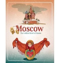 Moscow retro poster vector