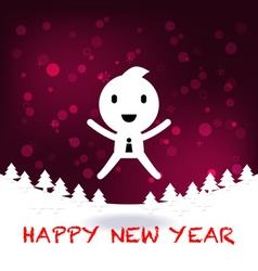 Merry Christmas and Happy New Year greeting vector image