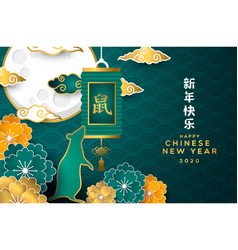 Chinese new year rat 2020 papercut flower lantern vector