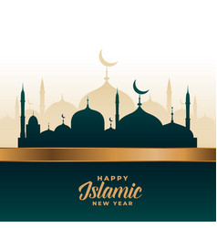 Happy muharram and islamic new year background vector