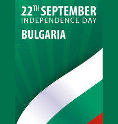 independence day of bulgaria flag and patriotic vector image vector image