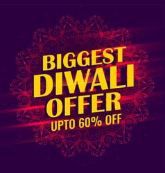 biggest diwali sale banner template design vector image