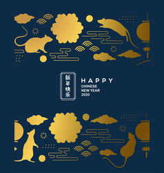 Chinese new year rat 2020 abstract gold icon card vector