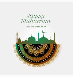 Happy muharram background with islamic decoration vector