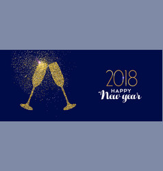 Happy new year 2018 gold glitter glass toast vector