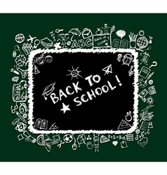school frame vector image