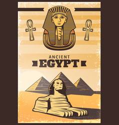 Vintage colored travel egypt poster vector