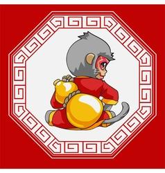 Year of monkey vector