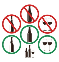 Do Not Drink vector image