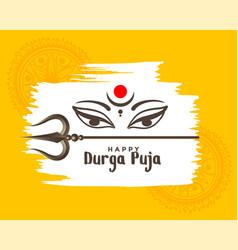 Happy durga pooja festival wishes card design vector
