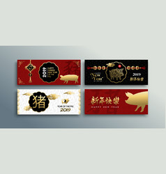 chinese new year of pig 2019 gold card set vector image
