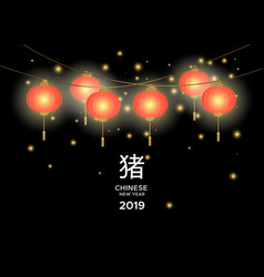 Chinese new year of pig paper lantern card vector