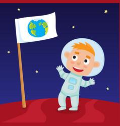 cute little happy boy astronaut standing on mars vector image