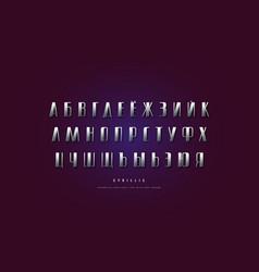 Metal chrome cyrillic narrow sans serif font vector