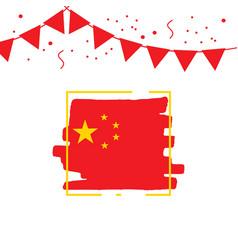 china brush logo template design vector image