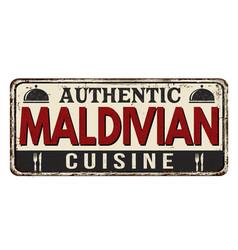 Authentic maldivian cuisine vintage rusty metal vector
