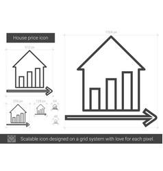 New price line icon vector