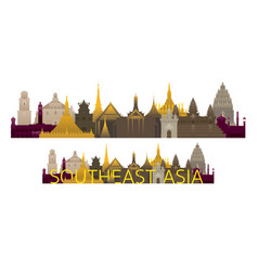 southeast asia skyline landmarks with text vector image