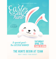 Cute party poster for easter egg hunt with funny vector