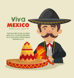 mariachi man with hat and suit to celebrate event vector image