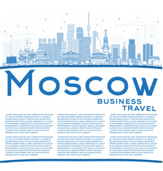 Outline moscow russia skyline with blue buildings vector