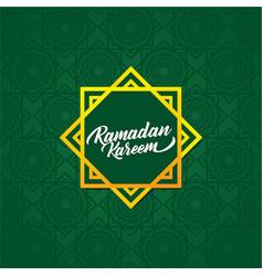 Ramadan background template vector