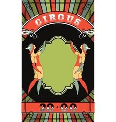 Circus dancer poster vector