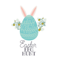 easter egg hunt label with rabbit ears icon vector image