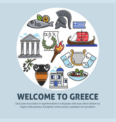 Greece travel welcome poster of greek sightseeings vector